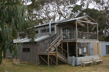 Cape Otway Retreat    - Apartment