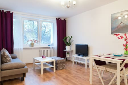 Heart of Warsaw apartment - Varsavia - Appartamento