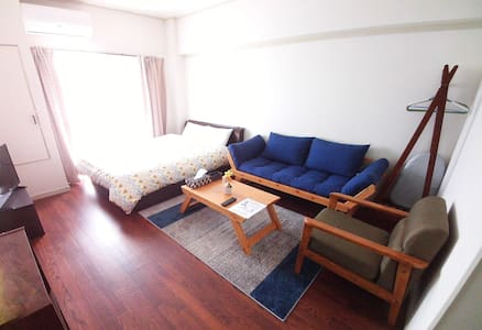 Close to Okayama Stn and Downtown!! - Huoneisto