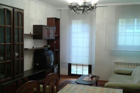 Bonito apartamento centro histórico - Comillas - Wohnung