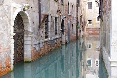 Central Venice Student's flat