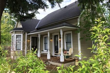 Roslyn Evergreen Room - Haus