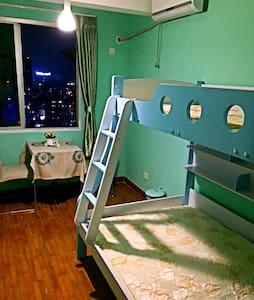 Green twin beds-type room 小绿(无敌珠海澳门夜景二人间) - Flat