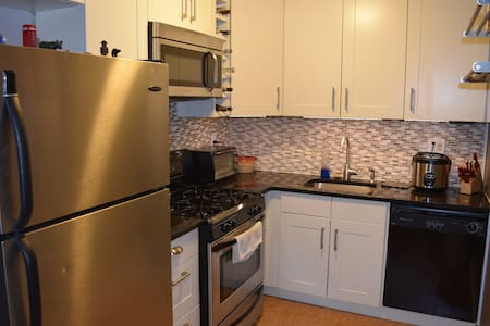 1 Bedroom Apartment in Tarrytown - Lakás