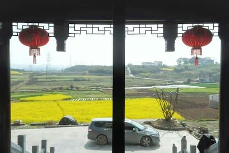 黄山脚下独栋徽派山居别墅,三楼大套房 - Huangshan Shi - Willa