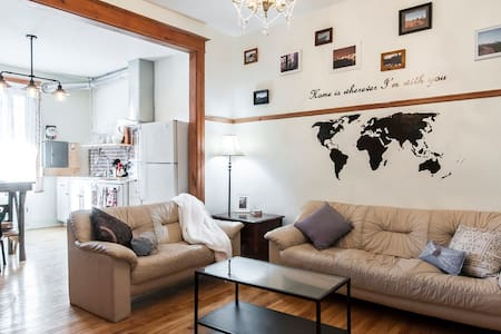 The Getaway Home  (2bdr, spacious ) - Montréal - Apartment