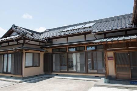民泊さくら ~SAKURA~ - Haus