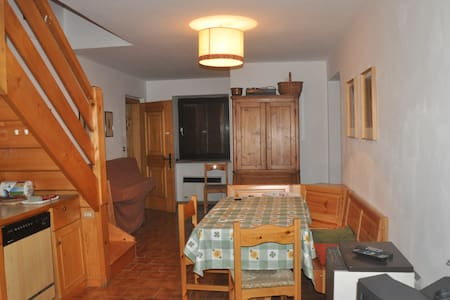 Perfect location for skiers - Appartement