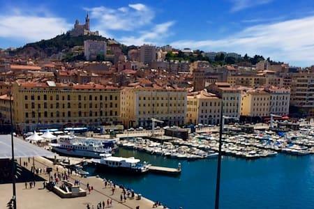 Entre Vieux Port et Castellane 30m2 tout confort - Marseille - Apartment