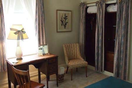 Wydnor Hall Inn, North Suite - Bethlehem - Bed & Breakfast