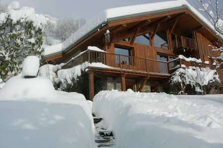 Bed + Breakfast à Bourg St Maurice - Penzion (B&B)