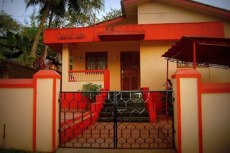 Cozy Entire House @ Aldona Goa - Villa