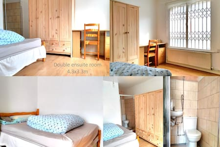 Cosy and comfortable ensuite double room - Manchester - Casa