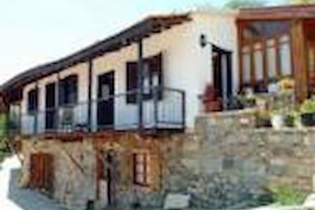 Refurbished Village House - Maison