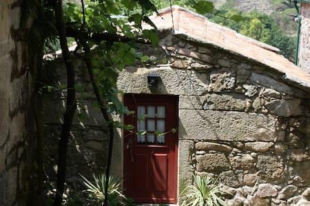 Casa Eira de Germil - 2 Bedrooms - Casa