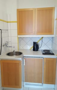 Nice Apartment in the Heart of Frankfurt! - Apartment