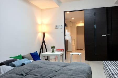 Only 1min to sta. w/ free wifi, cozy & convenient! - Apartment