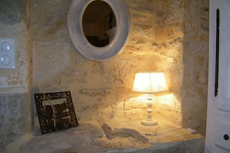 Luxury stone house in Dordogne 5 p. - La Dornac - Haus