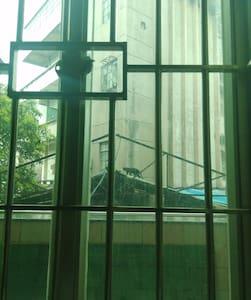 凤鸣苑 温馨三居室 有厨房有阳台 靠近文化广场和白水带森林公园 - Apartment