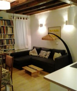 Comfortable and cosy apartment - Venice - Apartment