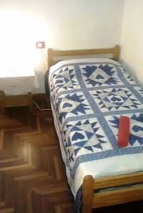 Spacious single room in La Laguna - San Cristobal de La Laguna - Appartamento