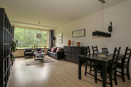 Beautiful room just 10 minutes from the centre - Utrecht