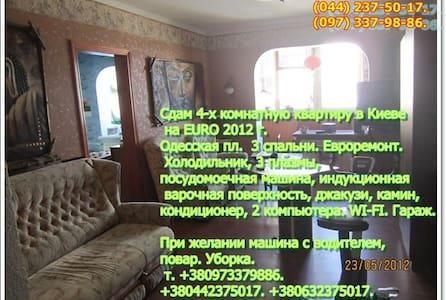 Сдам 4-х комнатную квартиру в Киеве - Lakás