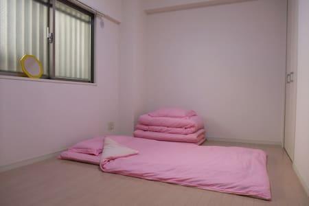 Noritoshi's Nagoya Home Stay