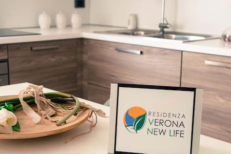 Trilocale nei pessi di Verona - Apartment