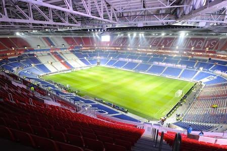 Chambre dans maison pour Euro 2016 - Saint-Priest