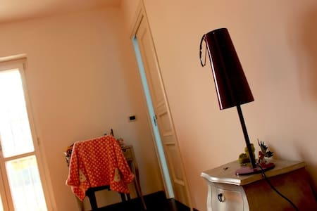 Bed and Breakfast a Chieri - Torino - Bed & Breakfast