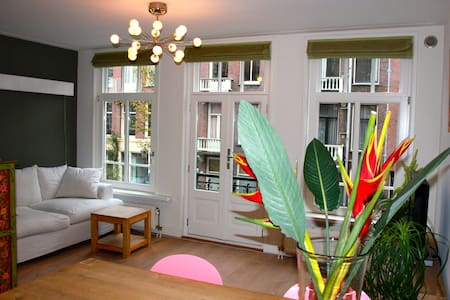 Authentic apartment in trendy area - Amsterdam - Apartment