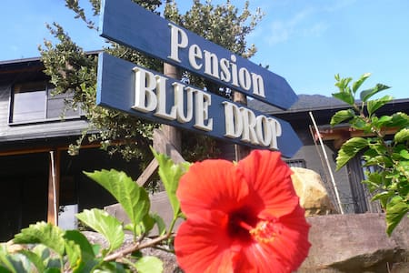 Pension BLUE DROP, cozy family room - Bed & Breakfast