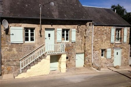 Peaceful Retreat in Rural France - Saint-Calais-du-Désert - House