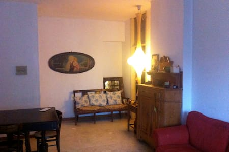 Bright apt. in San Donato Milano - Appartement