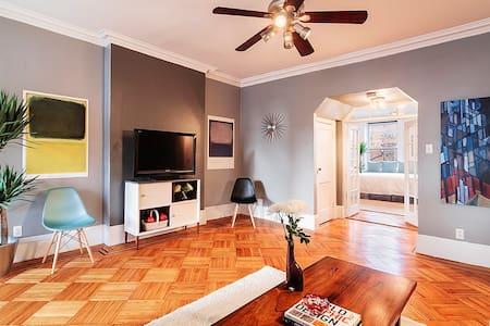 1000 SQ FT Cobble Hill Übercharmer - Brooklyn - Apartment