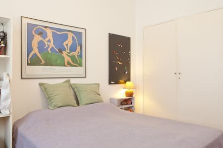 Great suite 2 blocks from the beach - Rio de Janeiro - Apartment