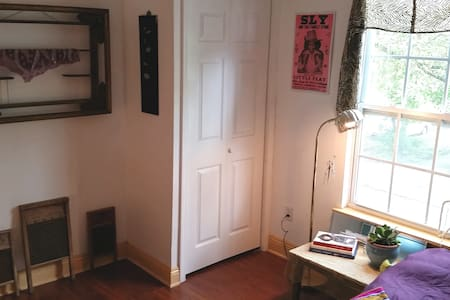 Wonderland Room in New Orleans! - New Orleans - Apartment