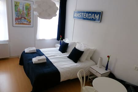 At home in Amsterdam - Amsterdam - Bed & Breakfast