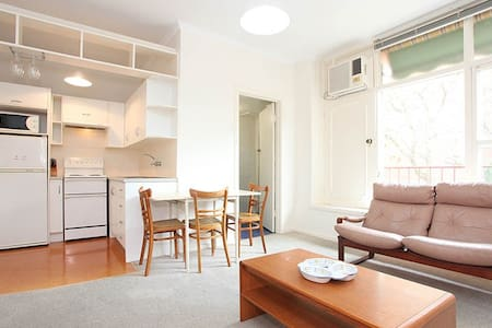 A cozy unit on the city fringe - Apartemen