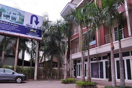 Patcharee Place Town Home - อ.เมือง ต.บ้านเป็ด