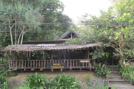 Bamboo Jungalow