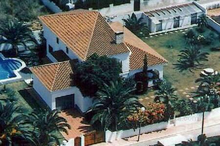 seaside smart house amazing garden - Sagunt - Villa