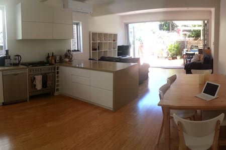 Family home close to Coogee Beach - Haus