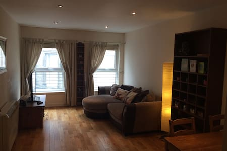 Inverness City Centre - Inverness - Apartment