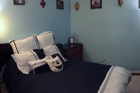 Cozy Private Room in Quiet Neighborhood - Atco - Casa
