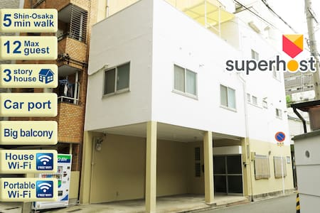 ■10Beds and Carport!! @Shin-Osaka■ - Osaka - House