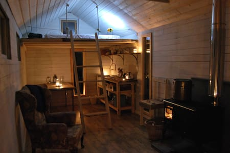 The Bothy At Kirkwood - Coulter - 통나무집