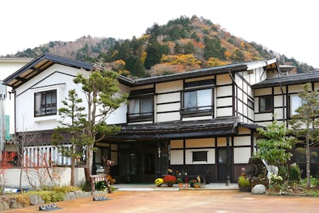 Tsuyukusa 2 - Bed & Breakfast