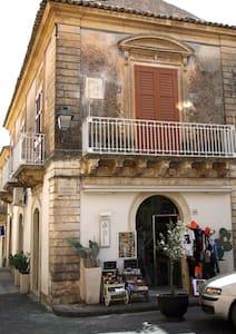 B&B immerso nel centro storico - Palazzolo Acreide - Bed & Breakfast